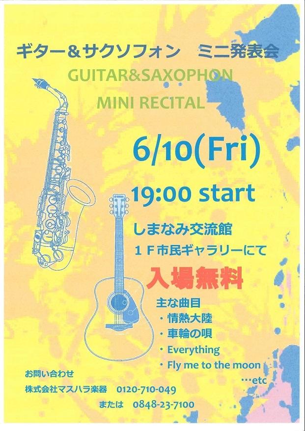 http://www.masuharagakki.co.jp/files/lib/3/31/201606161442589456.jpg