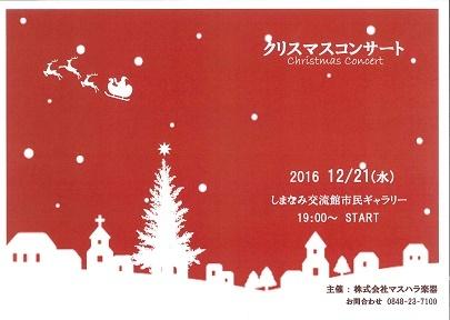 http://www.masuharagakki.co.jp/files/lib/3/53/201701111512397470.jpg